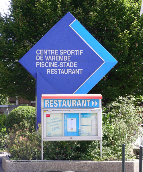 Centre sportif varemb for Centre sportif cote des neiges piscine